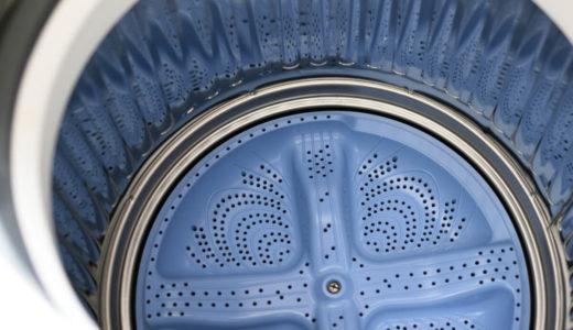 洗濯槽クリーナーおすすめ13選!効果と綺麗に保つ正しい使用方法