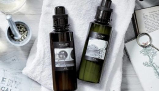 フレリーボタニカルの柔軟剤が人気すぎる!その秘密とこだわりの香りや成分に迫る