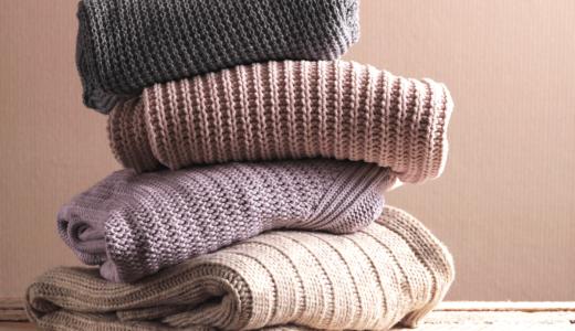 セーターが伸びない・縮まない・型くずれしない干し方特集!