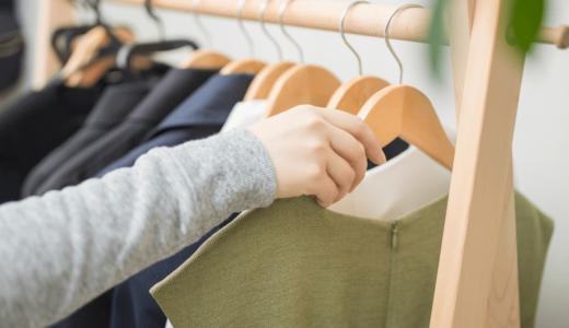 服を見せる収納3つのコツと便利グッズ4選!ショップのようなおしゃれ空間を目指そう