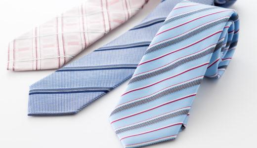 ネクタイの失敗しないアイロンのかけ方!いざという時に役立つ裏技も