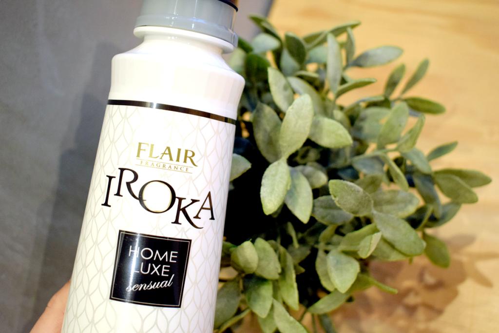 【レビュー】フレアフレグランスIROKA HOME LUXE sensual アロマティックミューゲの香りの使用感・洗い心地は?【レポート】