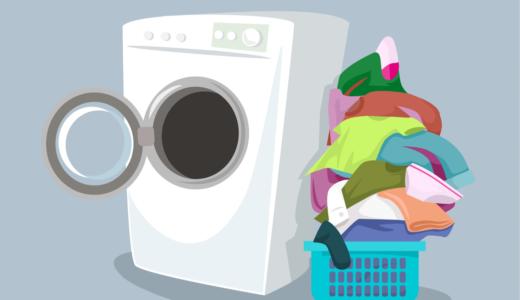 日立の衣類乾燥機の特徴と商品ラインナップ・それぞれの機能をご紹介