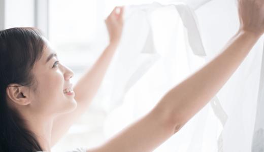 THE LAUNDRESS(ザ・ランドレス)洗剤の特徴と8つの基本アイテム!自宅の洗濯でクリーニングのような仕上がりに