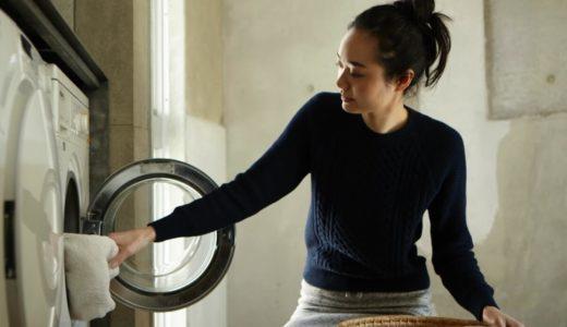 【洗濯のプロに聞いた!シリーズ第2弾】家で洗濯するときにしてはいけない5つの間違い
