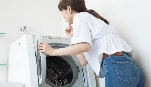 衣類乾燥機の掃除はしないと故障の原因に!正しい方法と適切なタイミングとは?