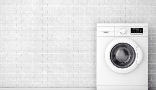 電気代が安くなる!衣類乾燥機比較ランキングをいますぐチェック