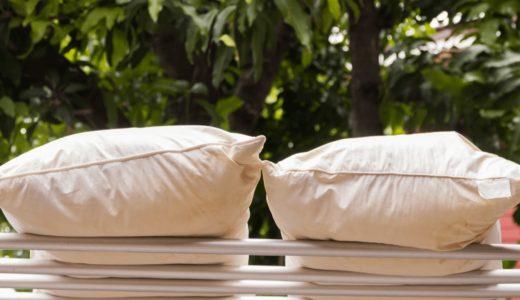 枕の正しい干し方と便利グッズ9選!ダニやカビを寄せつけず清潔に保つには?