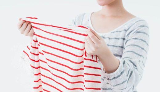 水洗い不可の衣類のケア方法とは?「家では洗濯できない」と決めつける前にチェックするべきこと