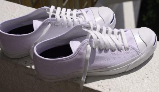 靴を上手に乾かす方法6選!濡れたまま放置は雨染み・臭い・カビの原因に