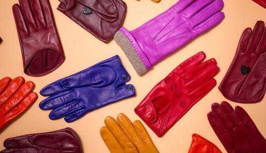 手袋は素材別に洗濯方法が違う!長く愛用するための洗い方や干し方・保管方法