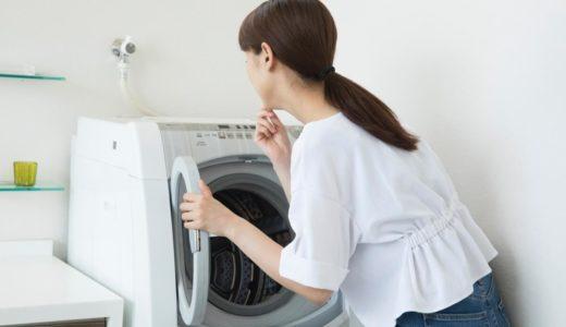 洗濯機からの水漏れで大ピンチ!原因と正しい対処法が知りたい