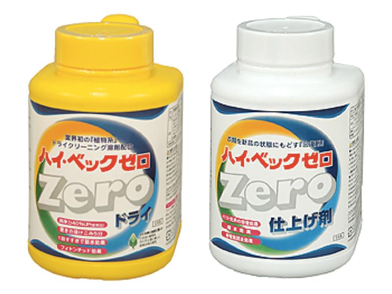 日本の洗濯に革命を起こす洗剤『ハイベック』