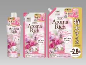 ソフラン アロマリッチ 限定発売 フローラルガーデンアロマの香り