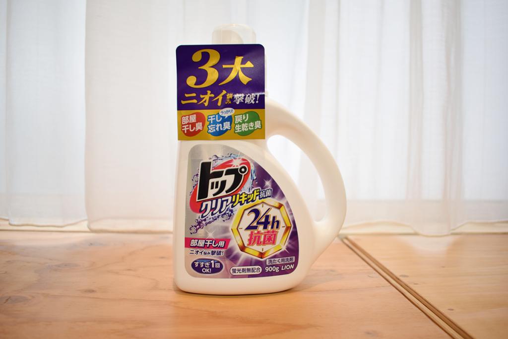 【レビュー】トップ クリアリキッド 抗菌の使用感・洗い心地は?【レポート】