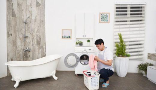 風呂の残り湯洗濯は節約になる?使い方や臭い・汚れなど気になる点を解説!