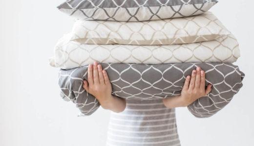 かさばる布団には収納袋がおすすめ!快適に暮らすための選び方とニトリ・無印・IKEAの人気アイテムをご紹介