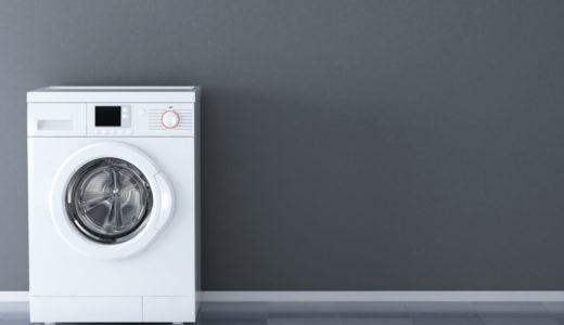 【2020年最新】ドラム式洗濯機おすすめ10選!正しい選び方もご紹介