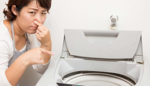 梅雨どきに洗濯機が臭くなるのはなぜ?すぐに試したい対策法とカビや雑菌を撃退するための掃除方法
