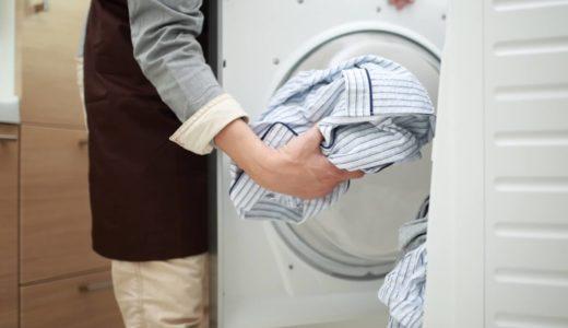 共働き家庭にはドラム式洗濯機がおすすめの理由!時間短縮で毎日の生活を楽にしよう