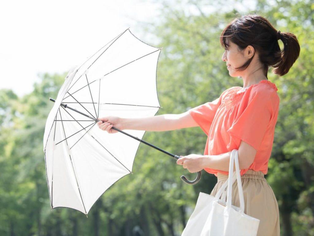 日傘 クリーニング