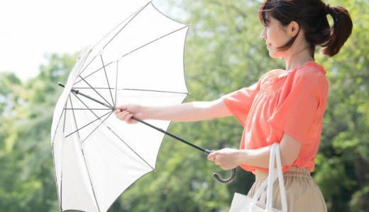 日傘のクリーニングにおすすめのお店5選!自宅でできる洗い方も一緒にご紹介