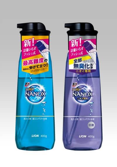 トップ スーパーNANOX プッシュボトル