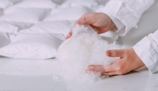 羽毛布団を洗濯する3つの方法!洗い方のコツと注意点を徹底解説