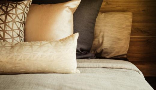 枕を自宅で洗濯する方法!洗えない場合の3つの対処法も一緒にチェック