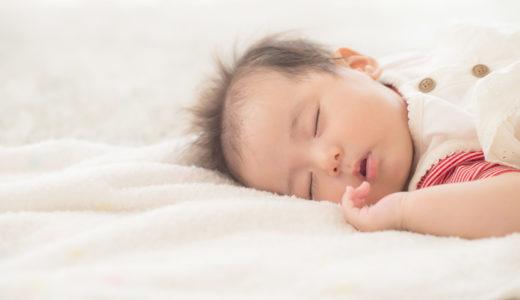 【パパ・ママ必見】赤ちゃん用洗剤の選び方とおすすめ10選!無添加で肌に優しいお洗濯を