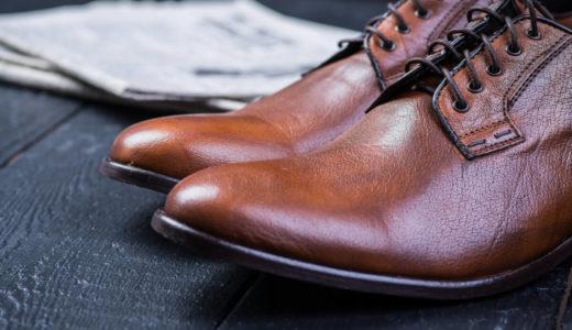 【水洗い?乾き洗い?】自宅での革靴の正しい洗い方を徹底解説!カビや臭いを防ぐ対処法も伝授