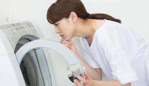 洗濯物に付く黒いカスの正体を徹底解説!対策・防止する洗濯機の掃除方法もご紹介!