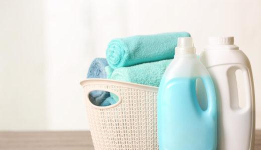 【加齢臭をスッキリ落とす!】洗濯物に残った臭い加齢臭の原因と対策法