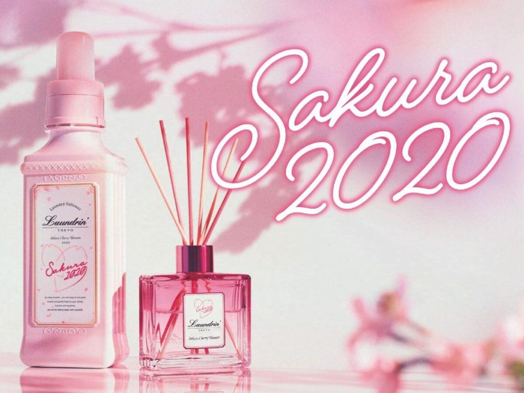 ランドリン「SAKURAチェリーブロッサム 2020