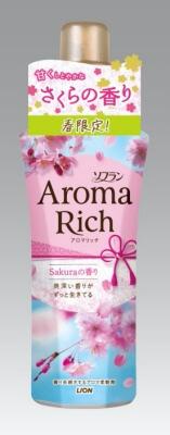 『ソフラン アロマリッチ さくらの香り』の特徴は5つ