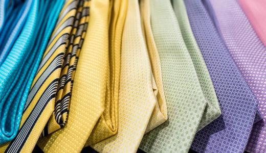 大切なネクタイはクリーニングに出そう!頻度や自宅での保管方法も同時解説!