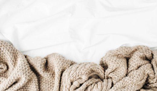 毛布を清潔&快適に使う!便利な宅配クリーニングと自宅での洗い方