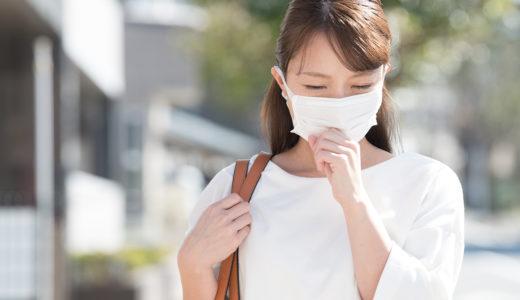 コロナウイルス感染対策!おすすめ予防グッズや消毒・除菌する洗濯方法