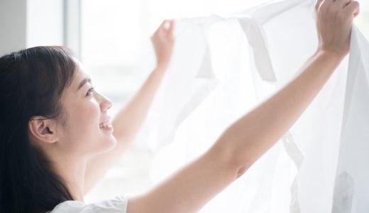 服の黄ばみはこれで解決!洗濯物についた落ちない汚れのきれいな落とし方