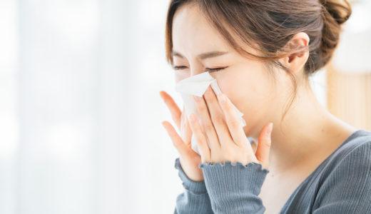 【マスク以外の花粉対策!】服や髪につきにくくするおすすめ柔軟剤とシャンプー・予防アイテム