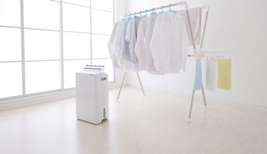 洗濯物を早く乾かす方法15選!干し方のコツと緊急時の裏ワザも