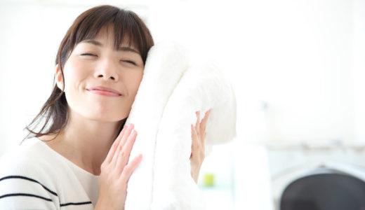 敏感肌におすすめ!洗剤選びのコツとランキングベスト10