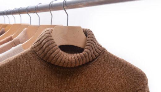 ニットやセーターのしわと型崩れを防ぐ!正しいハンガーのかけ方