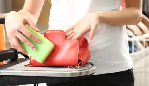 バッグはクリーニングでメンテナンス!料金やシステム、おすすめ業者を大公開!