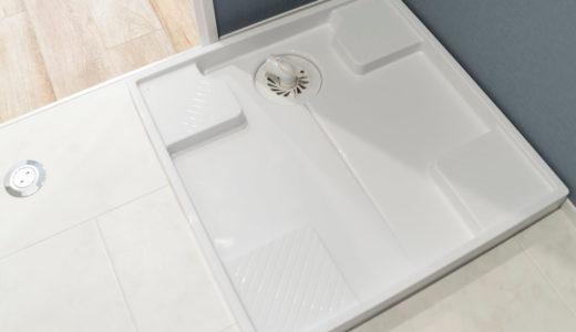 洗濯パンの役割や種類を解説!掃除のポイントやおすすめ商品もチェック