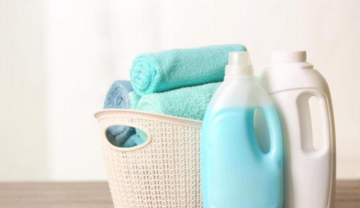 洗剤と柔軟剤の組み合わせで香りをアレンジ!おすすめの組み合わせ