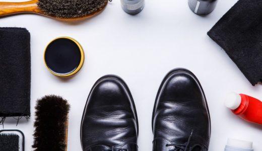 大切な靴に利用したい靴クリーニングのメリット・デメリットとは?靴が出せる宅配クリーニングもご紹介!