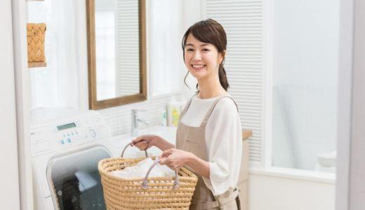 洗濯物の分け洗いはした方がいい?分洗いのメリットと分け方を解説