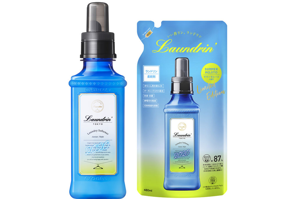 柔軟 剤 ランドリン