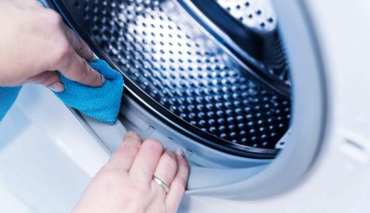洗濯機の簡単にできる正しいお掃除方法!まるで新品のような綺麗さに